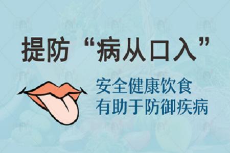 云南好的白癜风医院:哪些食物可以改善白癜风病情
