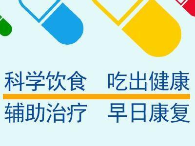 <a href=https://m.gaoxiao4l.com/ target=_blank class=infotextkey><a href=https://m.gaoxiao4l.com/ target=_blank class=infotextkey>昆明白癜风</a>专科医院</a>地址:白癜风可以喝牛奶吗