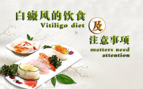 昆明白癜风医院推荐白癜风患者应该吃什么蔬菜
