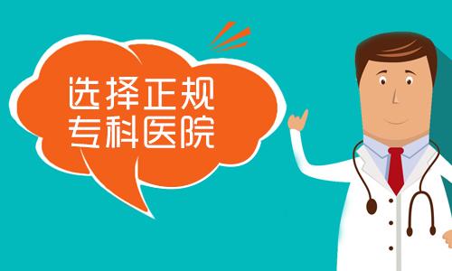 云南<a href=http://www.gaoxiao4l.com/bdfzl/344.html target=_blank class=infotextkey>治疗白癜风最好的医院</a>:检查白癜风要多少钱